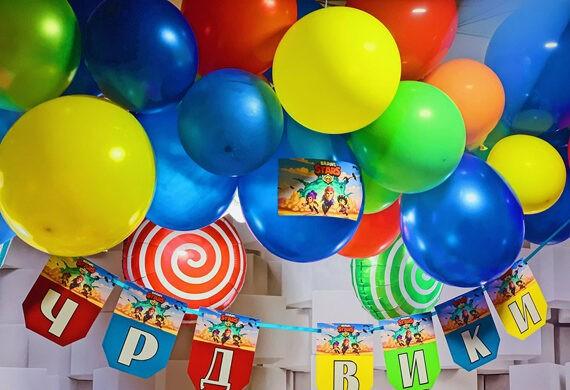 Арки с балони